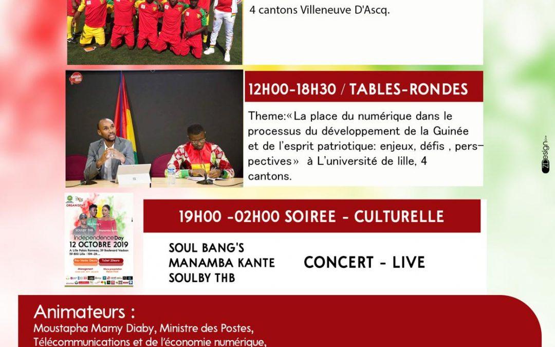 Le programme de l'an 61 de l'indépendance de la Guinée